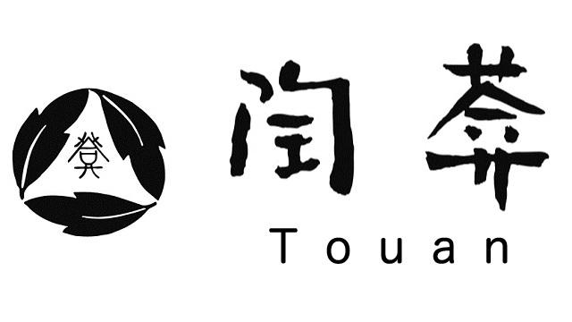 Kyo-yaki / Kiyomizu-yaki Pottery Touan. Timeless elegance in porcelain ware from Kyoto. (Contact us)